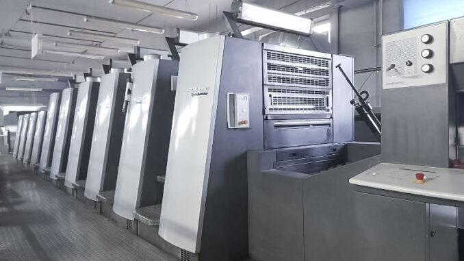 2008 Heidelberg XL75-6-LYYLX F-format UV Hybrid for sale from Trinity Printing Machinery